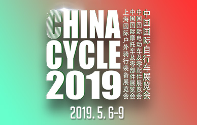 China Radsportshow 2019